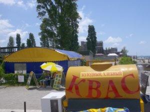 Отдых в Абхазии частный сектор Гагра пляж