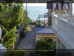 Гагра проулок от стадиона к морю, упереться в дамбу и направо наш дом на пляже.