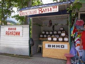 Вина Абхазии Гагра