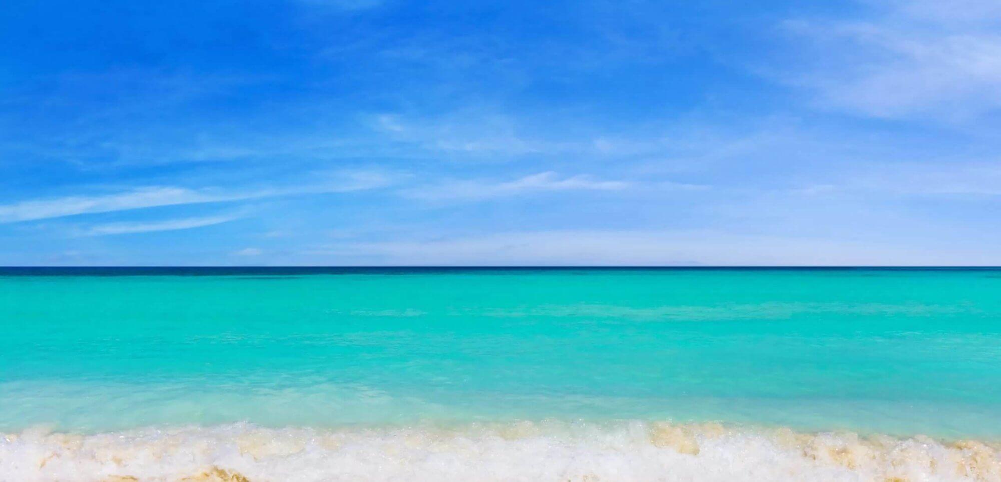 Гагра наше море