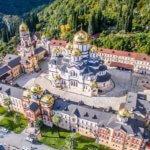 Абхазия частный сектор Новый Афон