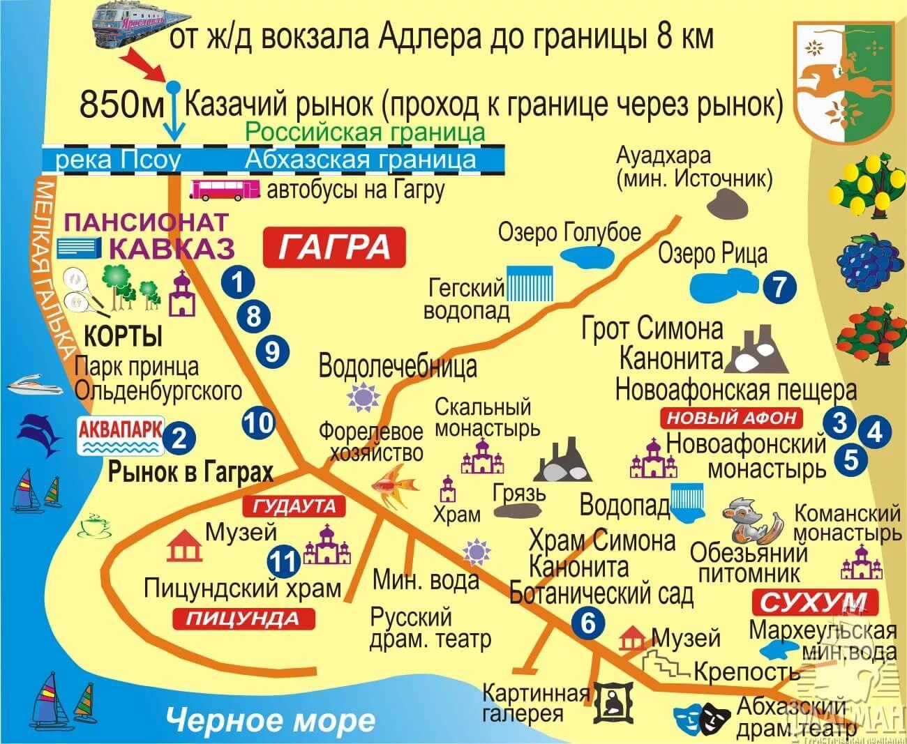 Достопримечательности Абхазии на карте. Карта Абхазии с достопримечательностями.